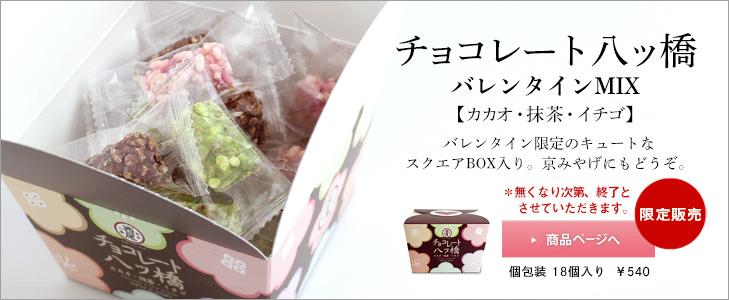 130115_vt_sweets_ko2_3.jpg