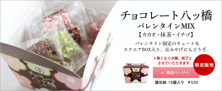 130115_vt_sweets_ko2_vt2.jpg