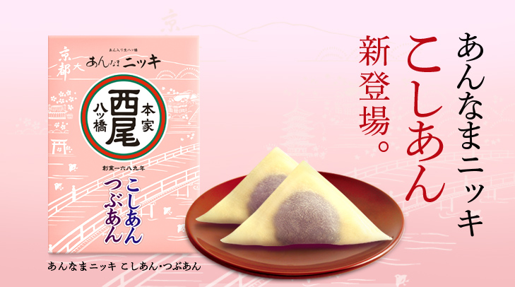 130810_koshian_new.jpg