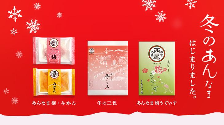 151205_fuyu_restr.jpg
