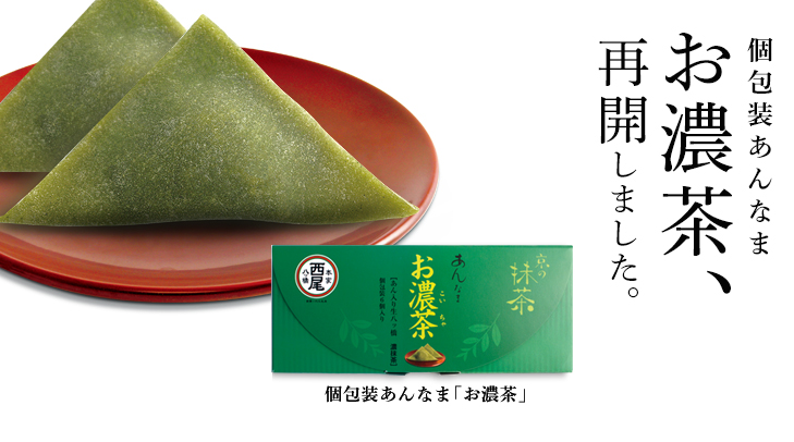 161030_okoicha_saikai.jpg