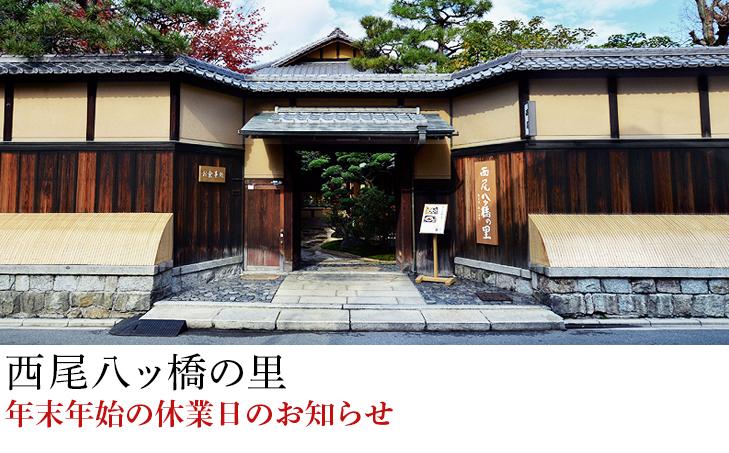 161214_sato_nn.jpg