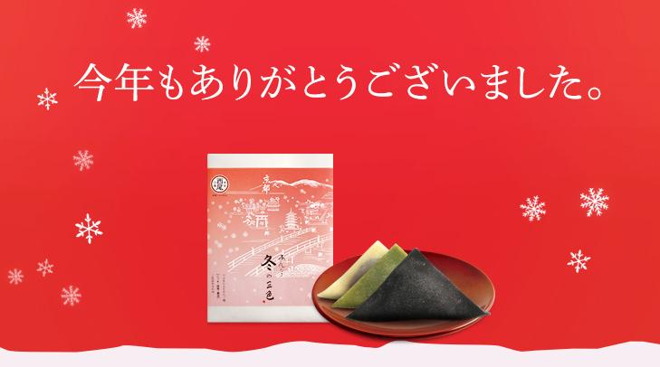 180209_fuyu_fin2.jpg