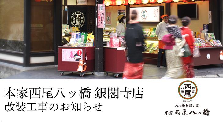 180725_gin_kaiso.jpg