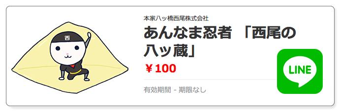 stanp-link2.jpg