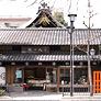 【本家西尾八ッ橋 熊野店】<br>まるで熊野神社の一部のようなたたずまい。