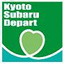 京都府立京都すばる高等学校 8期生 企画科3年生の開発商品<br>「ヨーグルトあんなま」もお買い求めいただけます。<br> <br> 京都すばる高等学校の販売学習 第26回「京都すばるデパート」